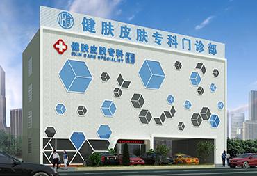 广州血管瘤专科医院排名