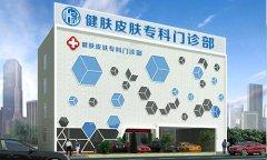 广州血管瘤医院排行榜